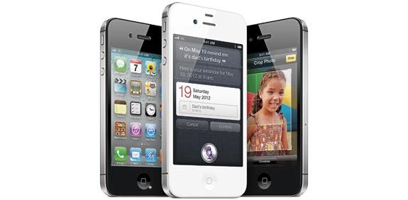 אייפון 4s / צלם: יחצ